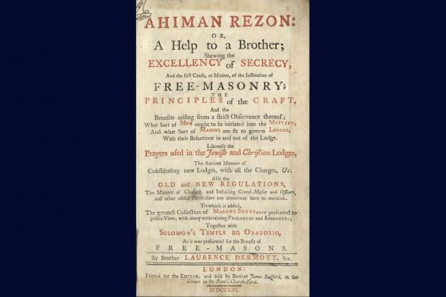 Ahiman Rezon Frontispiece, 1751 ©Museum of Freemasonry